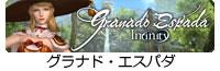 a16_granado
