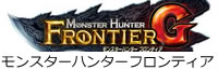 monsterhunterfrontierG190ba